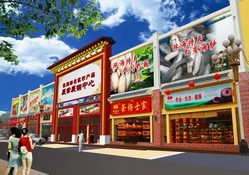 珠海南屏海鲜街改造效果图